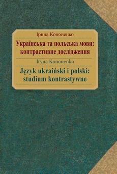 Język ukraiński i polski : studium kontrastywne
