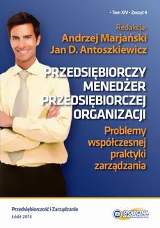 Przedsiębiorczy menedżer przedsiębiorczej organizacji. Problemy współczesnej praktyki zarządzania