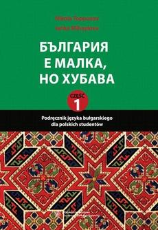 Podręcznik języka bułgarskiego dla polskich studentów, część 1