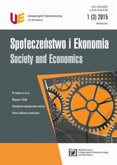 Społeczeństwo i Ekonomia 2015, nr 1(3)