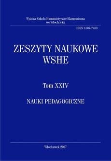 Zeszyty Naukowe WSHE, t. XXIV, Nauki Pedagogiczne