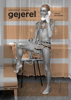 Gejerel