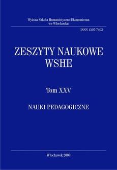 Zeszyty Naukowe WSHE, t. XXV, Nauki Pedagogiczne