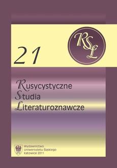 """Rusycystyczne Studia Literaturoznawcze. T. 21: Kobiety w literaturze Słowian Wschodnich - 02 Kreacja kobiety z ludu w dramacie Pisiemskiego """"Gorzki los"""" (1859)"""