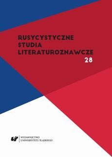 Rusycystyczne Studia Literaturoznawcze. T. 28: Praktyki postkolonialne w literaturze rosyjskiej
