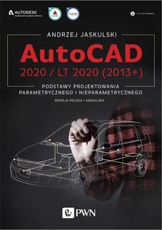 AutoCAD 2020 / LT 2020 (2013+)