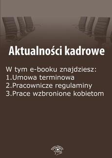 Aktualności kadrowe, wydanie maj 2016 r.