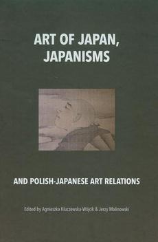 Art of Japan Japanisms