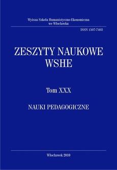 Zeszyty Naukowe WSHE, t. XXX, Nauki Pedagogiczne