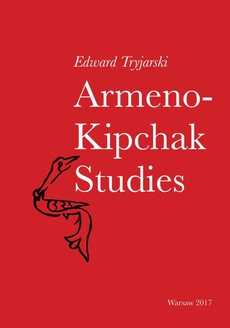 Armeno-Kipchak Studies