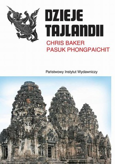 Dzieje Tajlandii