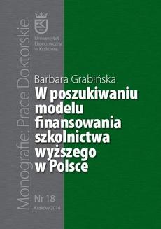 W poszukiwaniu modelu finansowania szkolnictwa wyższego w Polsce