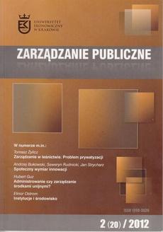 Zarządzanie Publiczne nr 2(20)/2012
