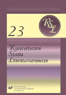 Rusycystyczne Studia Literaturoznawcze. T. 23: Pejzaż w kalejdoskopie. Obrazy przestrzeni w literaturach wschodniosłowiańskich - 01 Włochy oczami podróżników rosyjskich czasów Oświecenia (Nikołaj Lwow i Jekatierina Daszkowa)