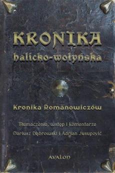 Kronika halicko-wołyńska