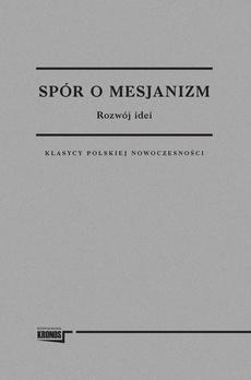 Spór o Mesjanizm