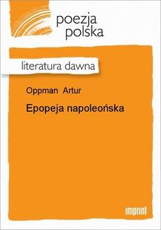 Epopeja napoleońska