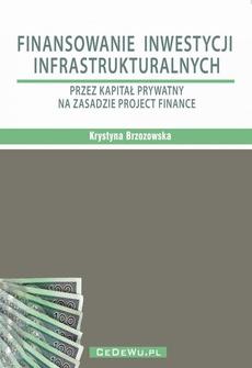 Finansowanie inwestycji infrastrukturalnych przez kapitał prywatny na zasadzie project finance (wyd. II). Rozdział 1. INFRASTRUKTURA GOSPODARCZA – POJĘCIE, ROZWÓJ, ZNACZENIE