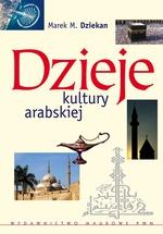 Dzieje kultury arabskiej