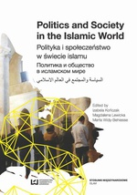 Politics and Society in the Islamic World