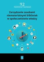Zarządzanie zasobami niematerialnymi bibliotek w społeczeństwie wiedzy